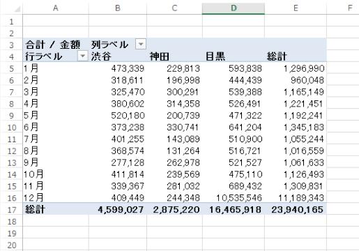 スクリーンショット 2014 11 04 7 56 51