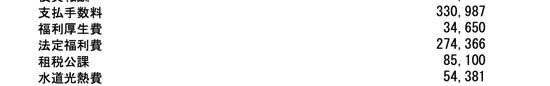 スクリーンショット 2014 07 16 7 53 16