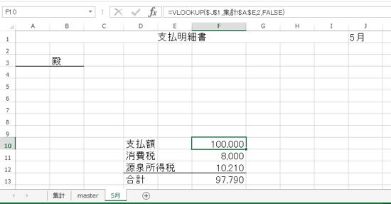 スクリーンショット 2015 01 17 10 57 59