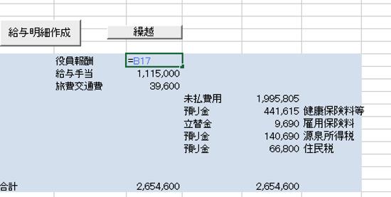 スクリーンショット 2014 04 17 9 36 58