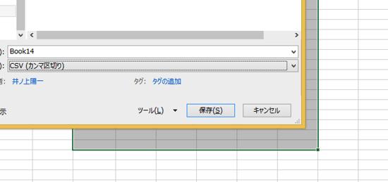スクリーンショット 2014 04 27 18 51 13