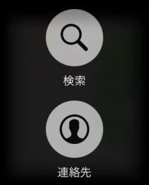 Apple Watch Sport00009