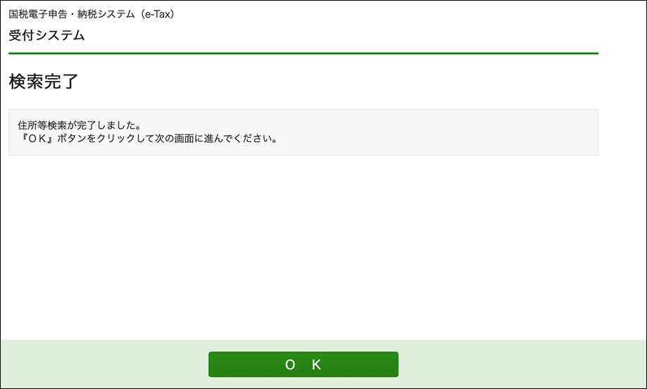 EX-IT 10