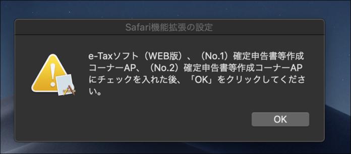 EX-IT 5
