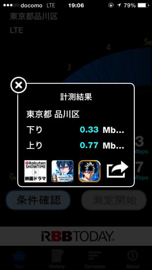 IMG 0174