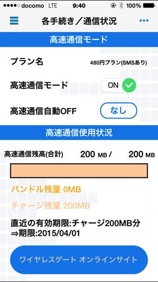 IMG 0180