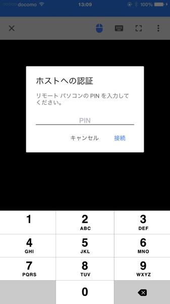IMG 1013