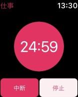 IMG 3444