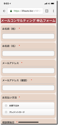 IMG_5289