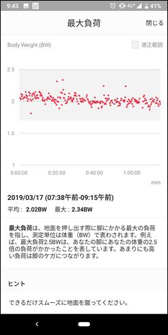 Screenshot_20190317-094307