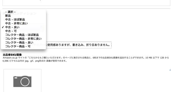 スクリーンショット 2014 01 04 19 20 09
