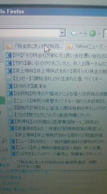 20080731105702.jpg