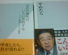 Newtype税理士 井ノ上陽一のブログ -20090326072150.jpg