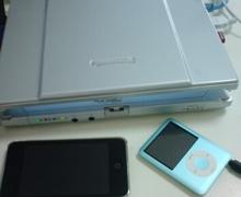 Newtype税理士 井ノ上陽一のブログ|-20090414080957.jpg