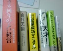 Newtype税理士 井ノ上陽一のブログ|-20090601180613.jpg