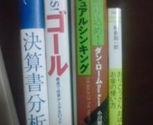 Newtype税理士 井ノ上陽一のブログ|-20090601210604.jpg