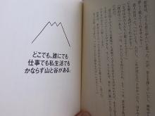 Newtype税理士井ノ上陽一 大人の数字力を高めるブログ 