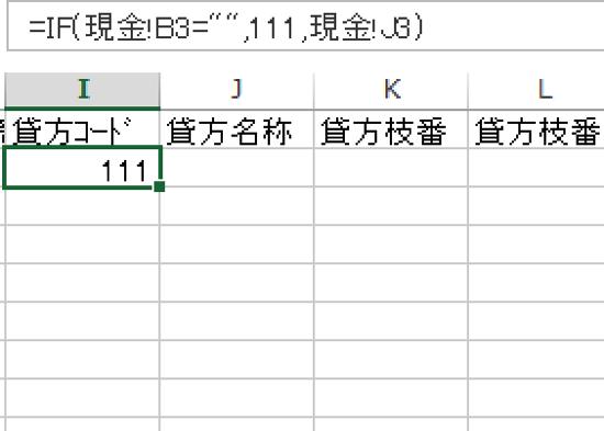スクリーンショット 2014 01 13 15 09 40
