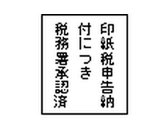 スクリーンショット 2014 04 01 10 50 43