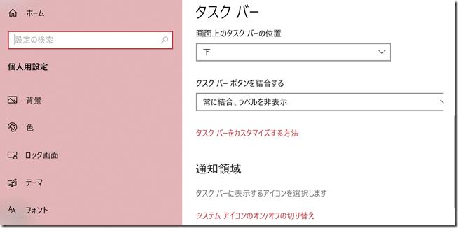 ex-it_02