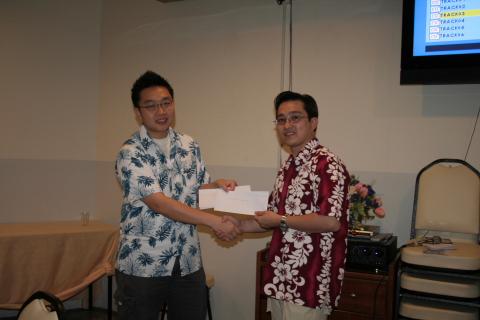 annual20080127_0285.JPG