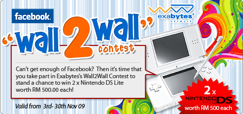 Exabytes Malaysia Wall 2 Wall Contest