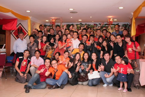 Exabytes Annual Dinner photos - Unleash The Tiger In You