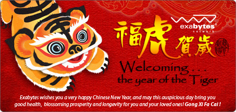 happy chinese new year - the year of the tiger - exabytes network