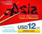 Cheap Domain by Exabytes.com