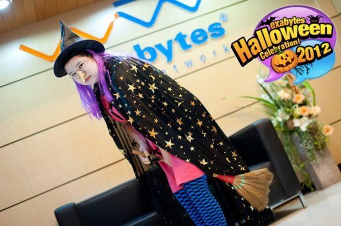 Exabytes Halloween Celebration 2012 (17)Exabytes Halloween Celebration 2012 (17)