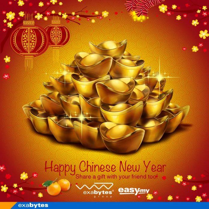 Exabytes Happy Chinese New Year wish