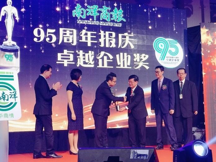 Nan Yang Excellence Business Award