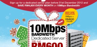 Crazy Deal 10Mbps Bandwidth Dedicated Server