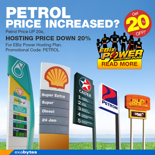 "EBiz Power Plan 20% Discount - Coupon Code ""PETROL"""