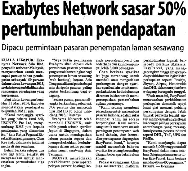 Exabytes Network sasar 50% pertumbuhan pendapatan