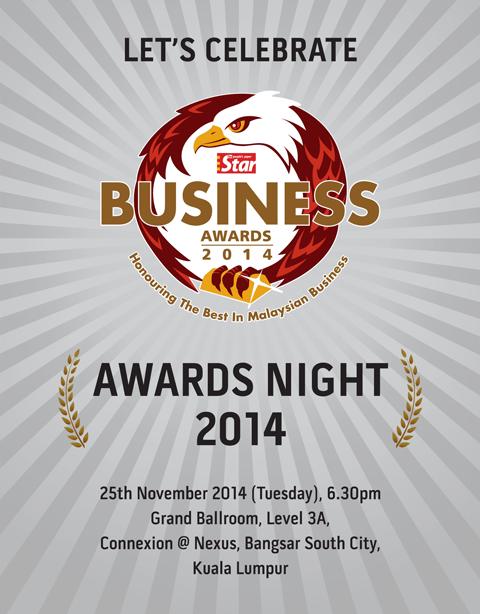 SOBA_awards_night2014