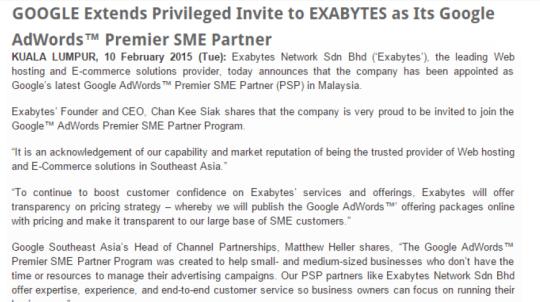 exabytes and google in vs daily