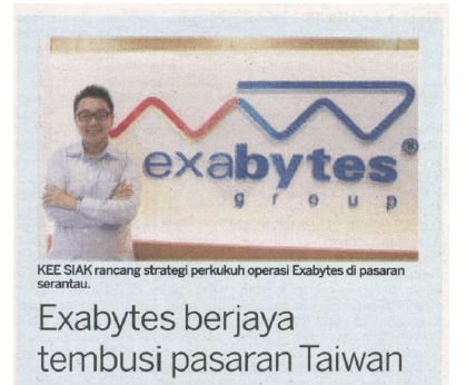 Exabytes in Kosmo