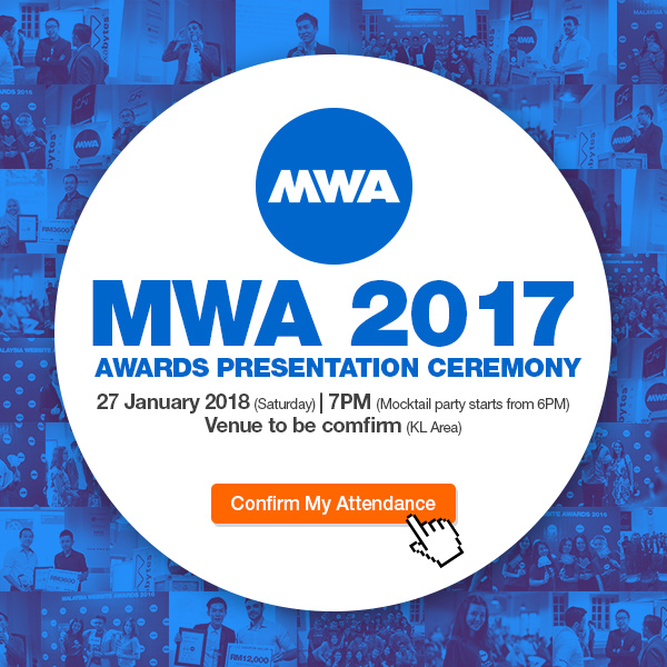 MWA 2017 awards presentation ceremony