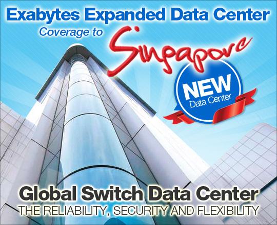 Global Switch Data Center