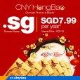 hongbao promo