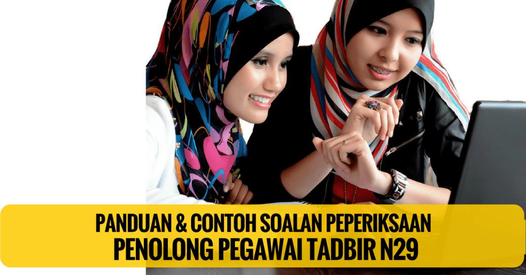 Rujukan Contoh Soalan Penolong Pegawai Tadbir N29 ~ Peperiksaan Online 2016