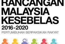 Ringkasan Intipati Utama RMK 11 (Rancangan Malaysia Ke-11)