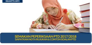Semak Maklumat Peperiksaan Online PTD 2017/2018