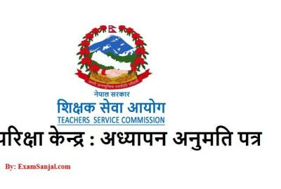 Exam Center Teaching License Published By TSC