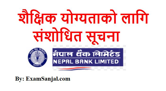 Notice Regarding Qualification For Nepal Bank Limited Service