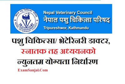 Nepal Veterinary Council Notice for Admission Criteria in Veterinary Doctor, Bachelor in Veterinary Science , DVM
