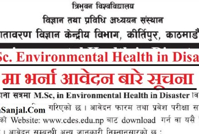 Admission Open on M.Sc. Environmental Health in Disaster ( TU Admission Notice M.Sc. Environmental Health in Disaster)
