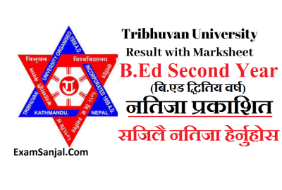 3 Year B.Ed Second Year Result Published By TU ( B.Ed Second Year Result published)