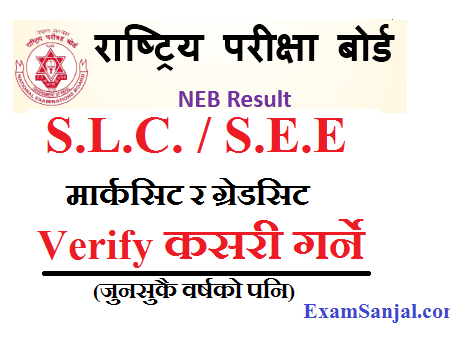 How To Verify SLC, SEE Result with Marksheet Grade sheet